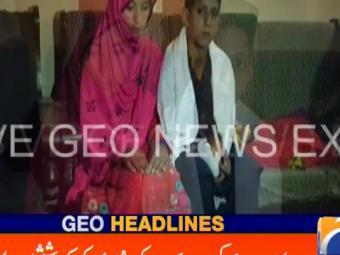 Geo Headlines 0800 18-January-2017