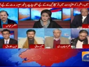 Mazhar Abbas offers analysis on extension of Sindh Rangers