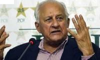 PCB spent Rs 1.08 billion in past three years: report