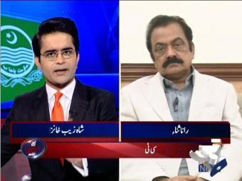 Aaj Shahzaib Khanzada Kay Sath 18-January-2017