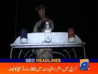 Geo Headlines 0600 19-January-2017