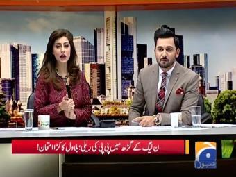 Geo Pakistan 19-January-2017