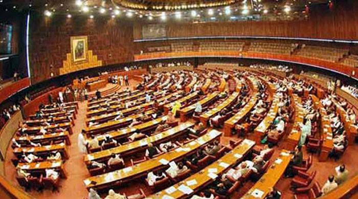 PPP submits notice in NA over harassment of female anchors in state TV