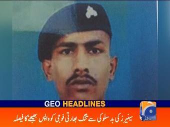 Geo Headlines 1500 21-January-2017