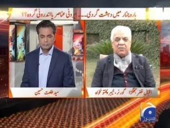 Naya Pakistan 21-January-2017