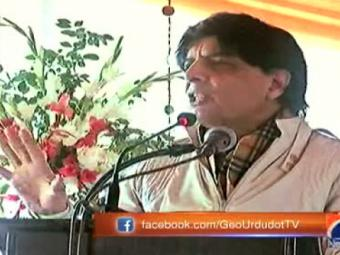 Special Report - Chaudhry Nisar claims he has a clean record 21-January-2017