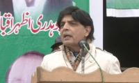 Chaudhry Nisar claims he has a clean record