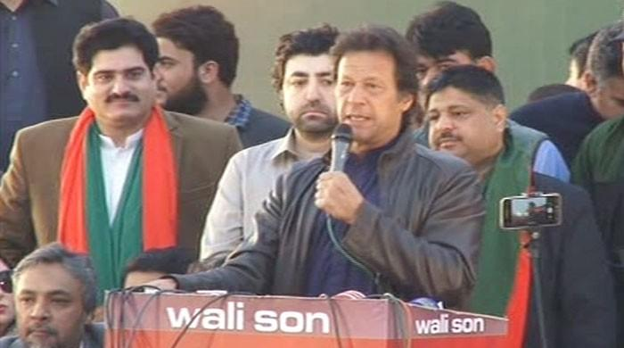 Nawaz not to go scot-free in Panama Leaks case, claims Imran ...