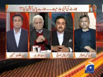 Naya Pakistan 22-January-2017
