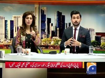 Geo Pakistan 24-January-2017