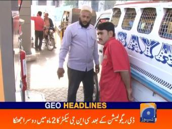 Geo Headlines 1600 24-January-2017