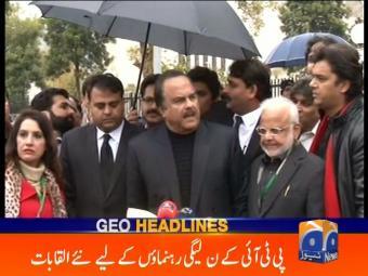 Geo Headlines 1800 24-January-2017
