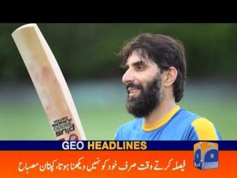 Geo Headlines 1900 24-January-2017