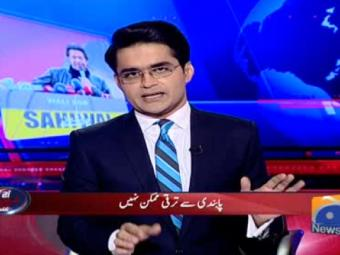 in imran's view, should pakistan really cut off from the