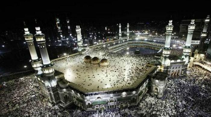 Man tries to set himself alight at Makkah Grand Mosque: police