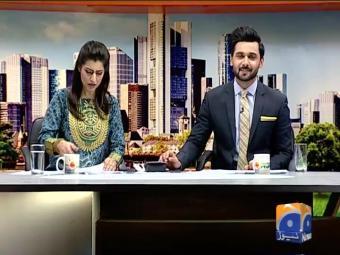 Geo Pakistan 10-February-2017