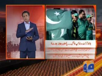 Naya Pakistan 11-February-2017