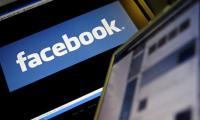 New AI software will help Facebook 'identify terrorists'