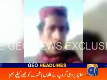 Geo Headlines 1600 19-February-2017