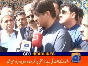 Geo Headlines 2100 19-February-2017