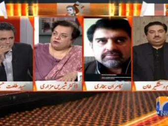 You would have seen before Zarb-e-Azb that where the terrorists find their hideouts: Shireen Mazari