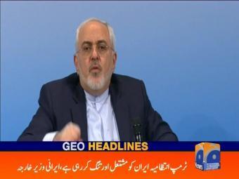 Geo Headlines 1000 20-February-2017