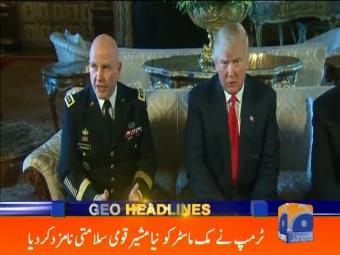 Geo Headlines 0500 21-February-2017