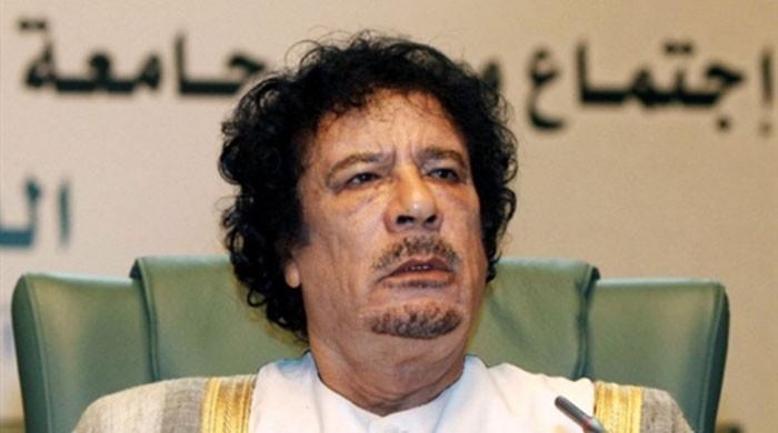 Libya trial of Gaddafi cadres ´seriously´ flawed: UN