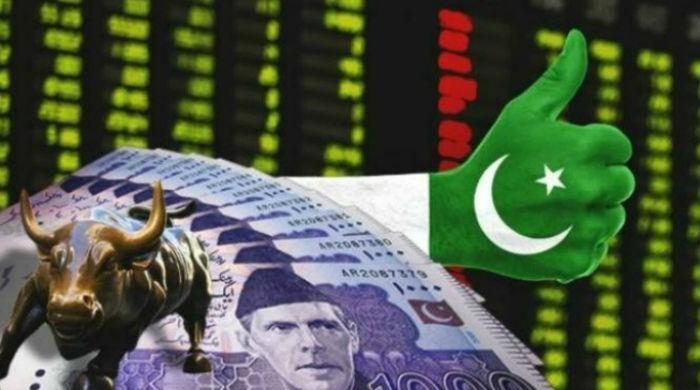 Pakistan's economic outlook positive despite recent terrorism: Washington Post