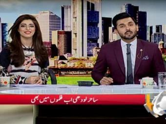 """Music launch of Sahir Lodhi's film """"Raasta"""" in Karachi"""