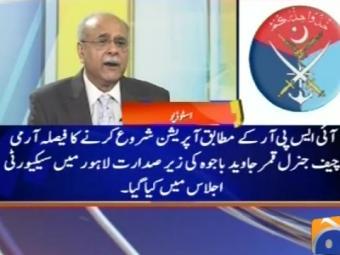 Radd-ul-Fasaad operation will be conducted on basis of intelligence: Najam Sethi