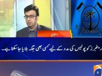 Need for a Lal Masjid-like operation in Punjab: Najam Sethi