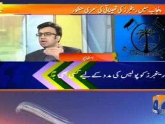 Will have to end good Taliban, bad Taliban policy: Najam Sethi