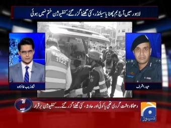 Aaj Shahzaib Khanzada Kay Sath 23-February-2017