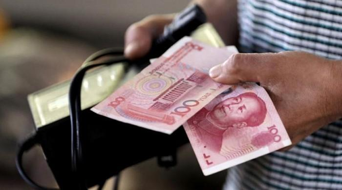China says no intention of using currency devaluation to its advantage
