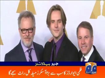 Geo Headlines 0800 25-February-2017