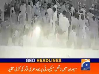 Geo Headlines 1600 25-February-2017
