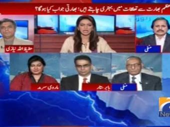PM's statement has brought pain to me: Hafeezullah Niazi