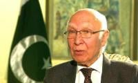 ECO summit to be held in Islamabad: Sartaj Aziz
