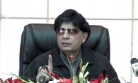Nisar questions Sindh's role in ensuring security at Sehwan shrine
