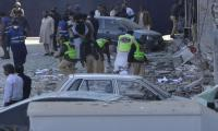 Lahore blast was an accident: Forensic report