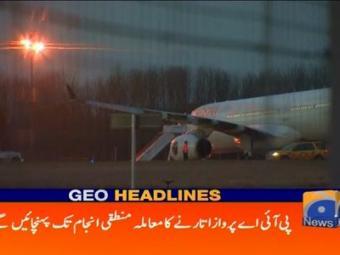Geo Headlines 0700 26-February-2017