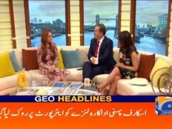 Geo Headlines 0800 26-February-2017