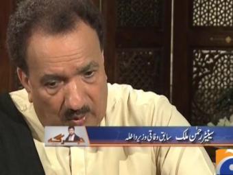 Man wanted in murder of Benazir Bhutto stayed in Maulana Sami's seminary in Akora Khatak: Rehman Malik