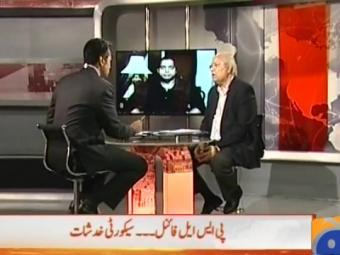 Terror wave in Lahore is 'artificial', says Mushahid ullah