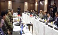 Punjab apex committee decides to boost efforts against terrorism