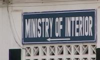 Interior Ministry to revive National Public Safety Commission