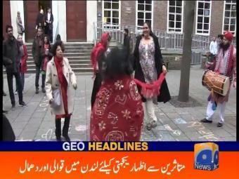 Geo Headlines 0800 27-February-2017
