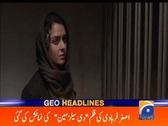 Geo Headlines 1100 27-February-2017