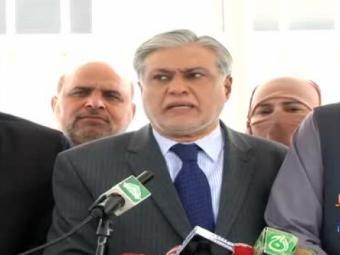 فوجی عدالتوں میں توسیع کیلئے پارلیمانی جماعتوں میں اتفاق